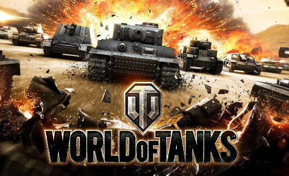 world of tanks настройка игры